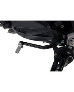 Folding gear lever BMW F650GS(Twin)/F700GS/F800GS/F800GS Adventure